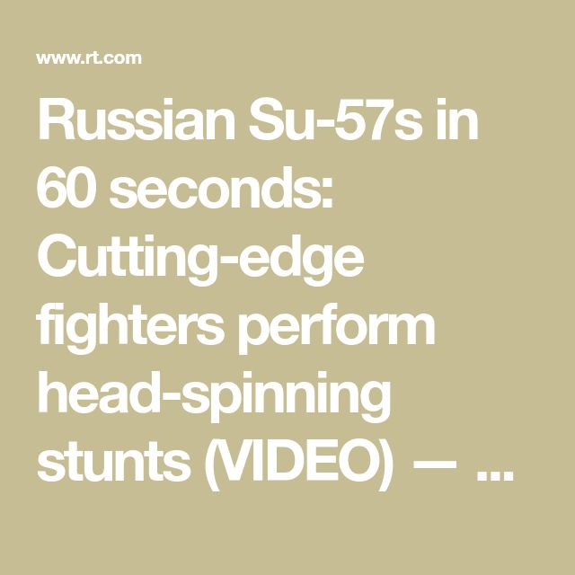 Russian Su-57s in 60 seconds: Cutting-edge fighters perform head-spinning stunts (VIDEO) — RT World News
