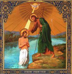 МОЛИТВЫ В ДЕНЬ КРЕЩЕНИЯ ГОСПОДНЯ.  Крещение Господне— христианскийпраздник, отмечаемый в честь крещения Иисуса Христа в реке Иордан Иоанном Крестителем 19 января. Во время крещения, согласно Евангелиям, на Иисуса сошел Святой Дух в …