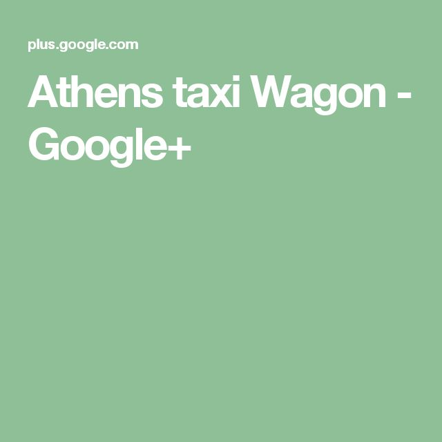 Google+  Athens by night Video Must watch