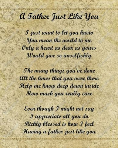 happy-fathers-day-poem