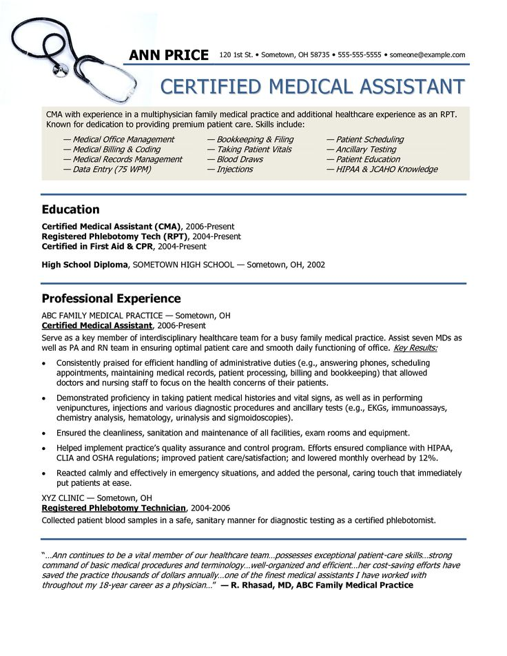 resume examples example of medical assistant resume regular medical assistant…