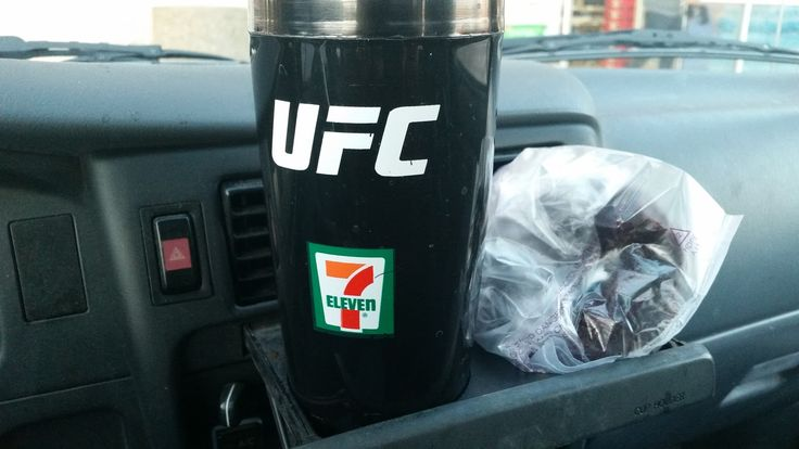 Morning cup of java comes from 7-11 Convenience Store. Went with the 7-11 Peru Blend and an Old Fashioned Chocolate Donut! Yummy!