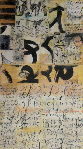colornotes:    Laura Wait  Encaustic and sumi ink handwriting on kozo paper