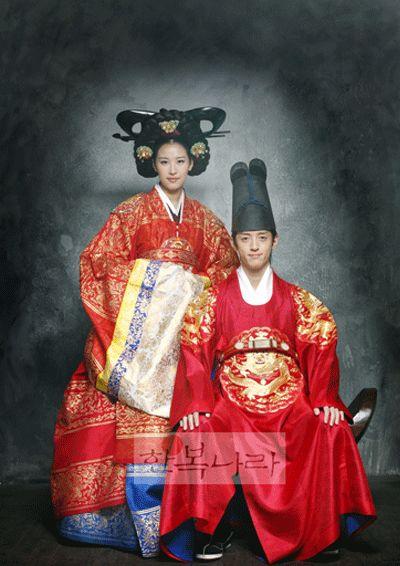 Korean royal traditional dress (hanbok)