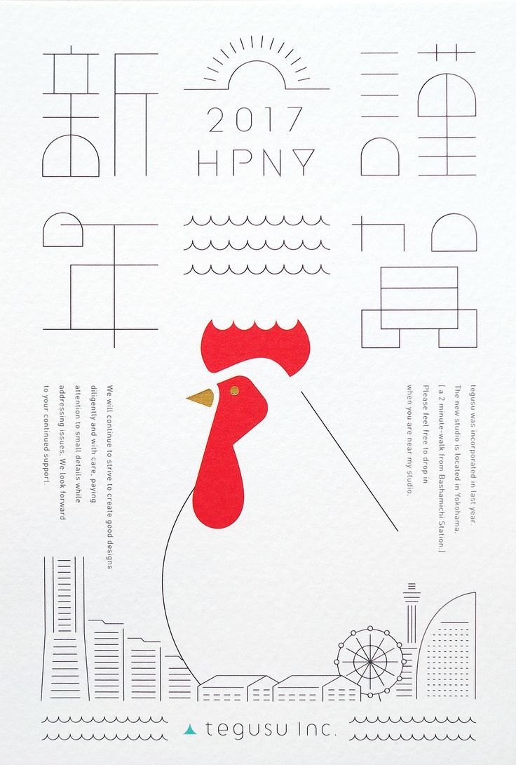 """Check out this @Behance project: """"New Year Card 2017"""" https://www.behance.net/gallery/47004407/New-Year-Card-2017"""