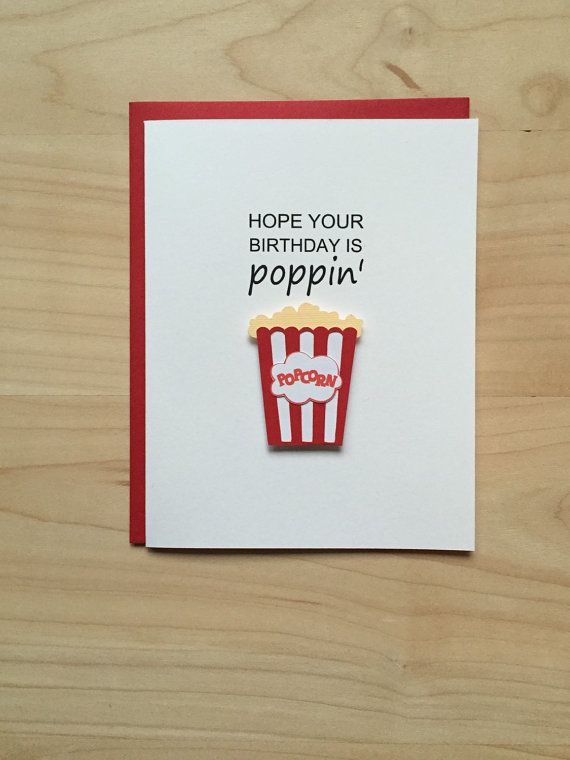 Funny Birthday Card, Funny Food Pun Birthday Card, Cute Popcorn Birthday Card