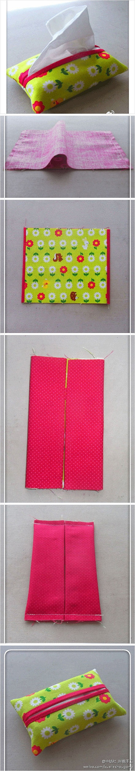 How to make a fabric tissue box!