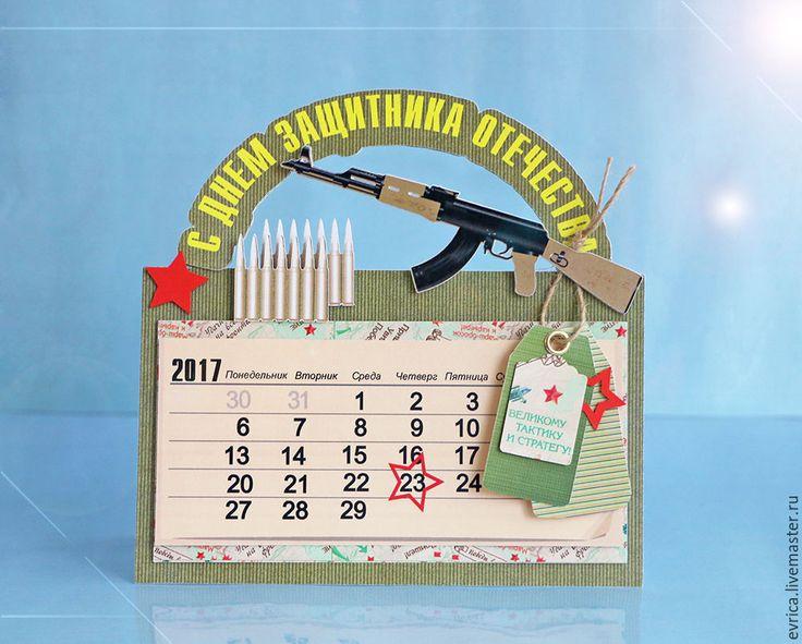 """Купить """" 23 Февраля"""" открытка - зеленый, поздравление, открытка, Открытка ручной работы"""