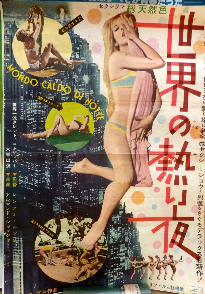 Mondo Caldo De Notte - Japanese poster.