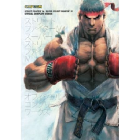 Street Fighter IV and Super Street Fighter IV: The Street Fighter IV and Super Street Fighter IV games rejuvenated the fighting game genre and solidified Street Fighter once again as the king of all fighting games Collected in this volume is all t http://www.MightGet.com/january-2017-13/street-fighter-iv-and-super-street-fighter-iv.asp