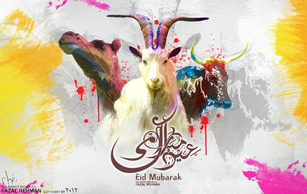 Top 100 Eid Ul Adha Mubarak 2018 Images Wishes Greetings Quotes