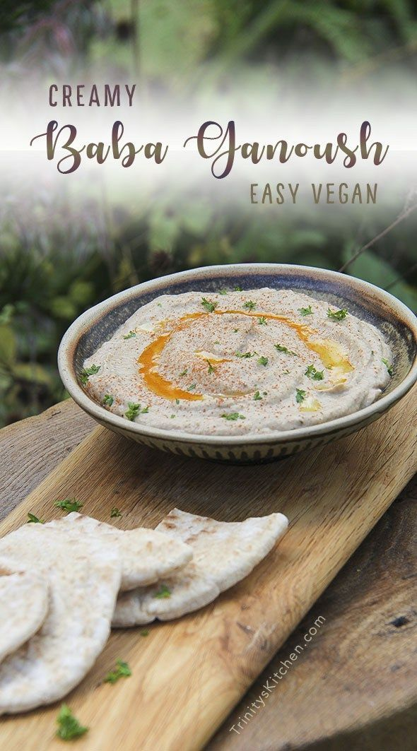 Baba Ganoush with a hint of smoked paprika. An easy vegan, dairy-free dip with eggplant (aubergine) by Trinity Bourne