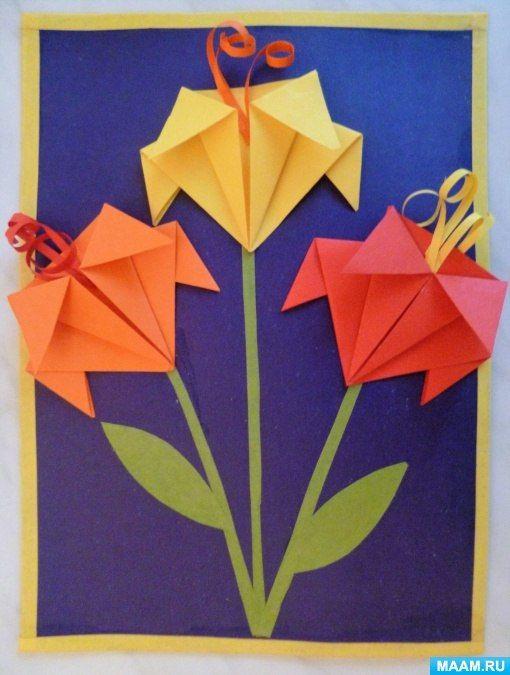 Оригами открытка для ребенка