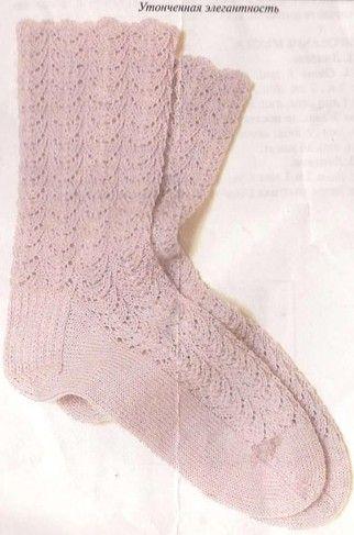 Кружевные носки