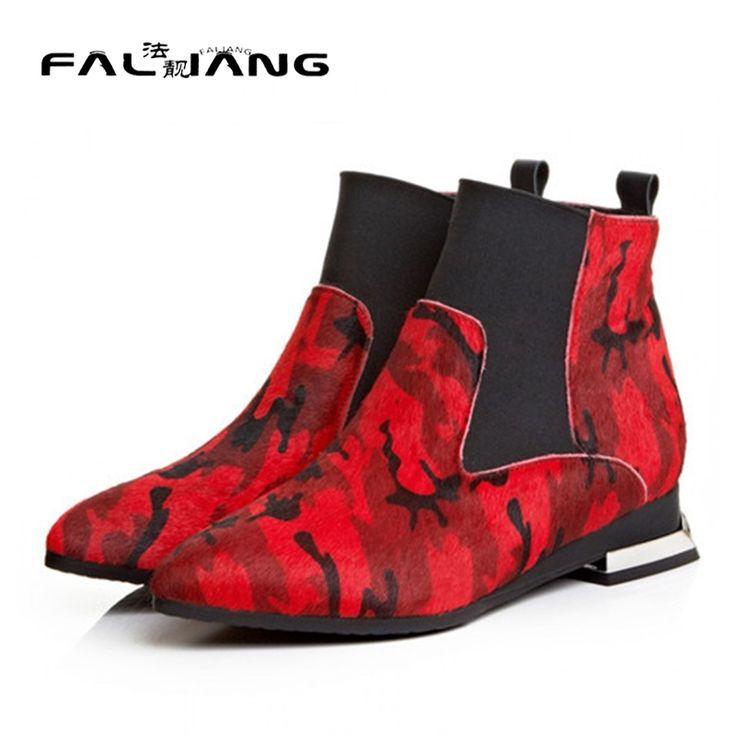 (84.00$)  Watch here - http://aiptv.worlditems.win/all/product.php?id=32733813228 - Luxury Brand New 2017 Lady Pointed Toe Horse Hair Elastic Band Metal Square Low Heel Ankle Boots Shoes Woman Leopard Boots Shoes