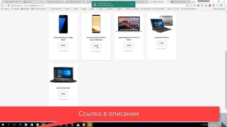 БЕЗ ВЛОЖЕНИЙ 250$ на баланс