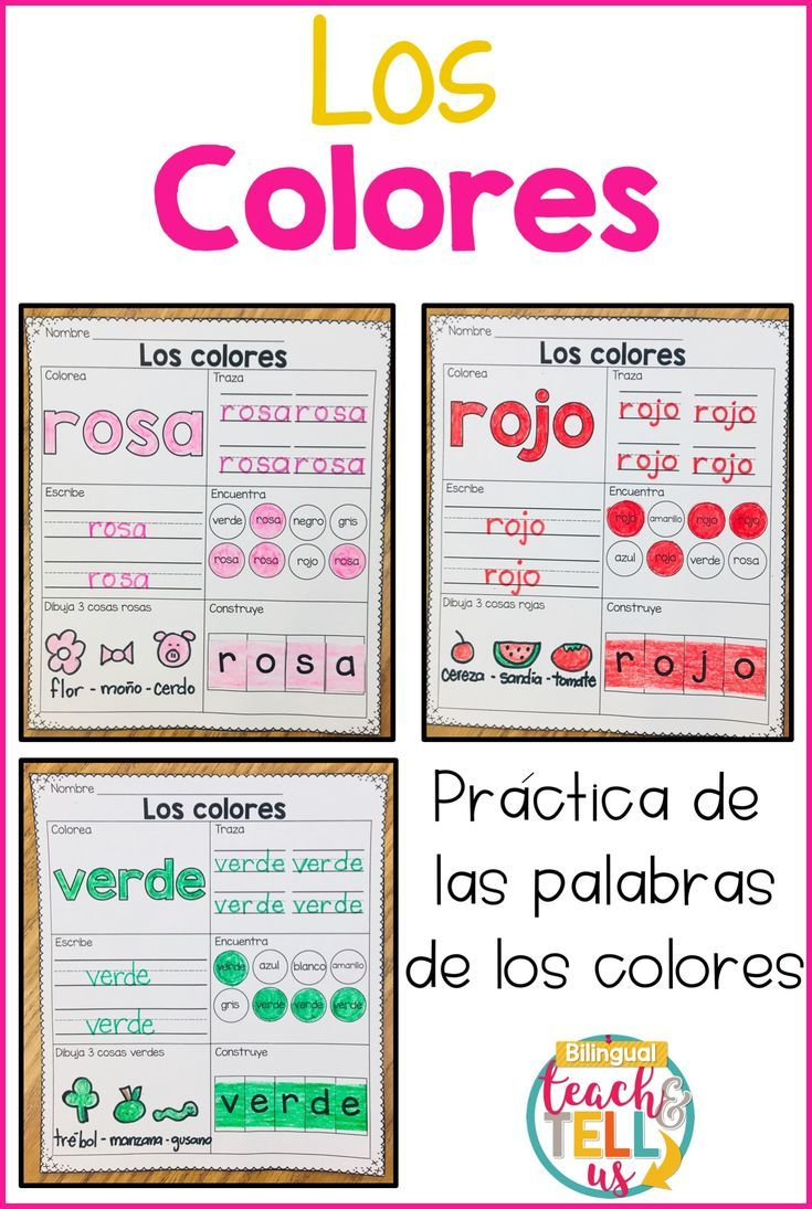 Activities For Kids To Learn Colors In Spanish Will Help Preschool Kindergarte Spanish Immersion Kindergarten Dual Language Classroom Spanish Lessons For Kids [ 1095 x 735 Pixel ]