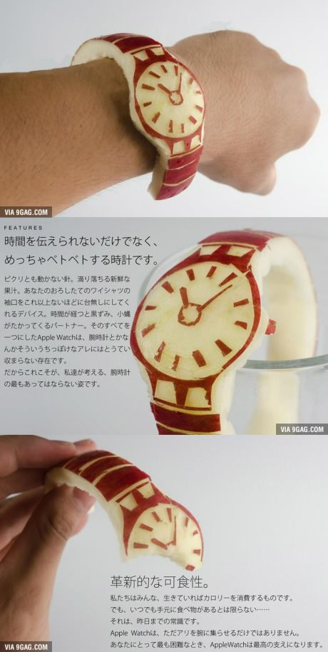 Check out my brand new Apple Watch!