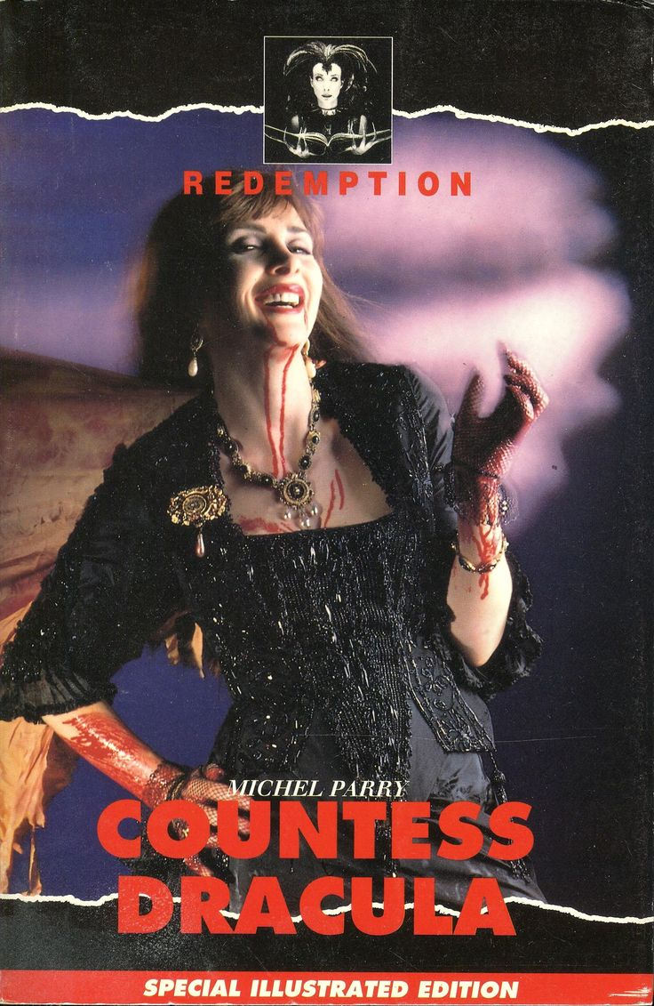 Countess Dracula (1995, Redemption re-issue) Michel Parry