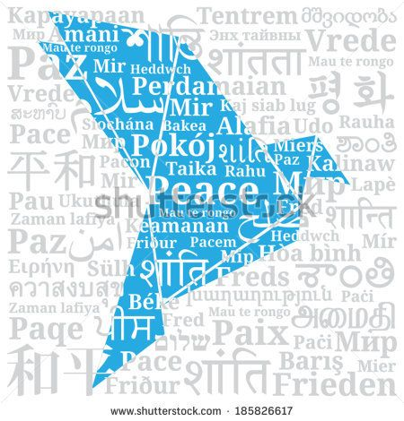 "Dove-origami consisting of the phrases ""Peace"" in different languages of the world"