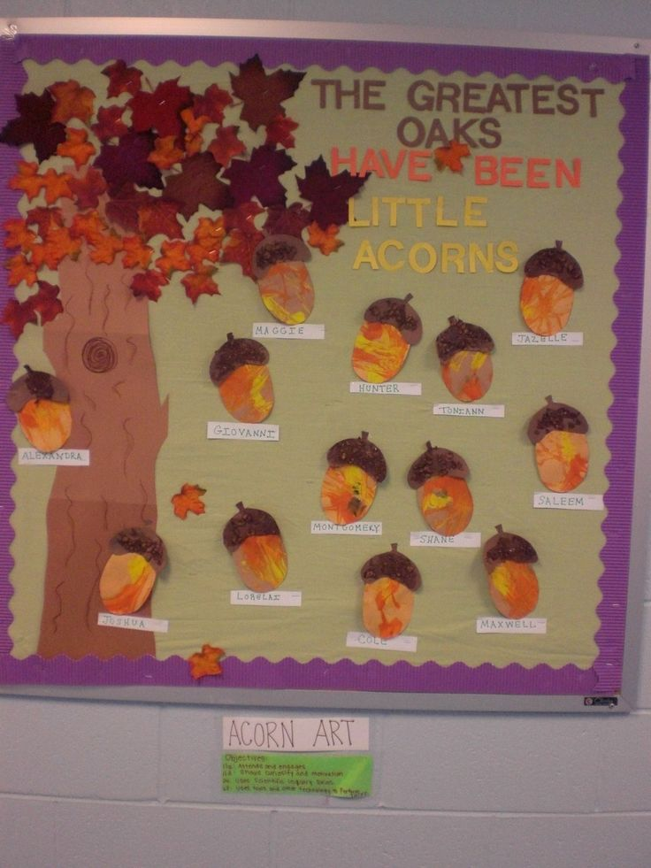 Fall bulletin board using acorns for marble painting.   Teaching Strategies Gold objectives 11a, 11d,24,28
