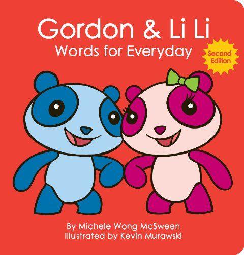 gordon in chinese writing alphabet