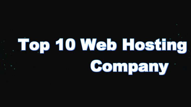 Top 10 web hosting companies in the world 2016-2017