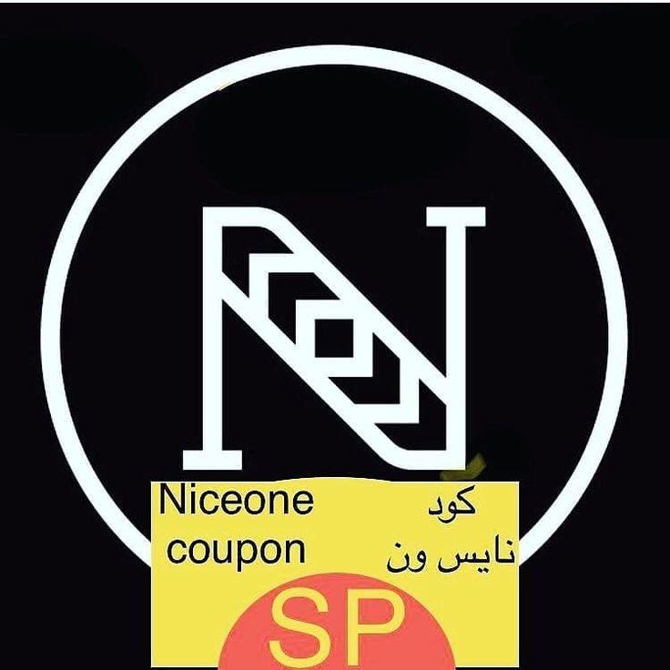 Niceone Coupon Niceonesa Daily Makeup Tutorial Makeup Shop Makeup Geek