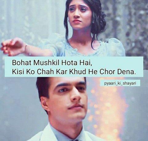 Shayari Love shayari Sad Shayari