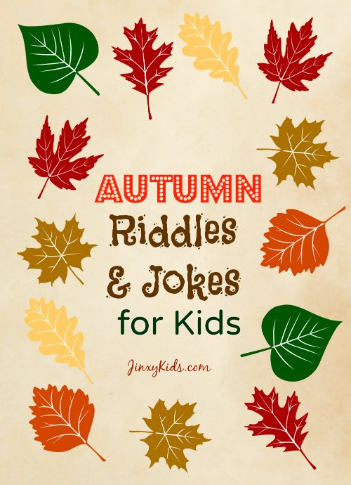Riddles and jokes are an ideal way to get kids laughing while helping to get their brains thinking at the same time. Here are some great autumn riddles and jokes for kids.