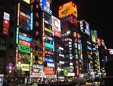 Shinjuku, Japan!  One of the best places I ever lived.....I'd go back in a heartbeat!