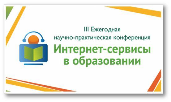 """Информатика и ИКТ: Мастер-класс """"Интерактивные дидактические игры"""""""