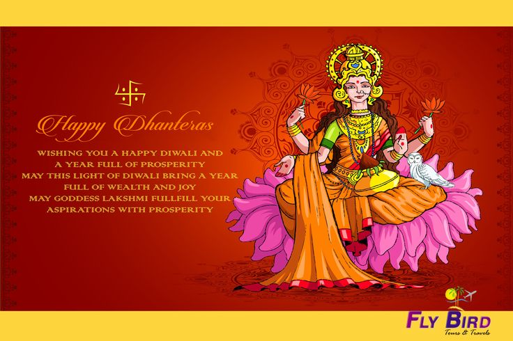 Wishing you all a very Happy Dhanteras!  #Dhanteras #flybird