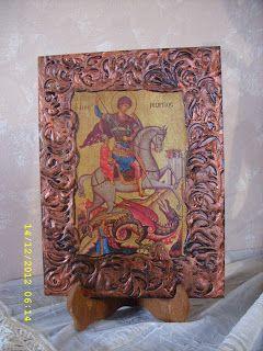 διά χειρός...Ελένης: Άγιος Γεώργιος σε ξύλο.