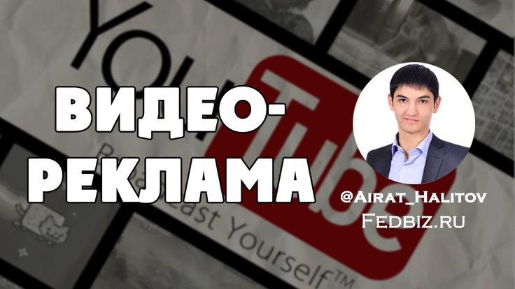 Бесплатные клиенты из видео. №5 Айрат Халитов