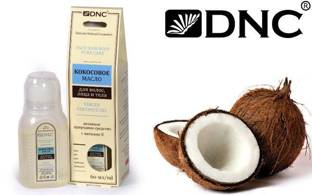 Нежное и ароматное масло для лица, тела и волос. Одно из самых многогранных натуральных косметических средств. https://xn--h1agjdfch6f.xn--p1ai/catalog/sredstva-dnc/dlya-tela/kokosovoe-maslo.html
