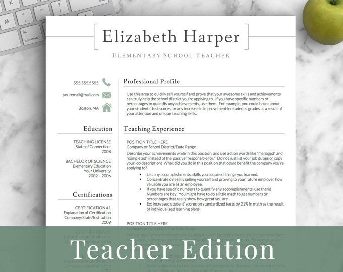 The  Best Cv For Teaching Ideas On   Teaching Resume