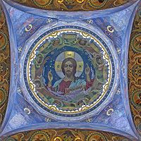 Christ Pantokrator inside the dome of Church of the Saviour on the Blood (Храм Спаса на Крови), St. Petersburg.