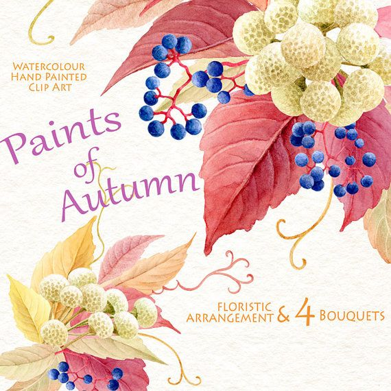 Watercolor clipart Paints of Autumn autumn by WatercolorSeasons