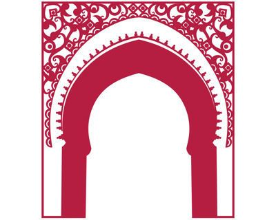 17 meilleures id es propos de motif marocain sur pinterest carrelage marocain d co. Black Bedroom Furniture Sets. Home Design Ideas