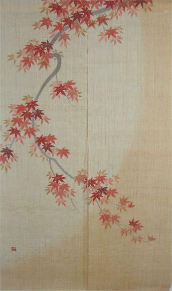 Japanese Noren Curtain-Maple Tree Design