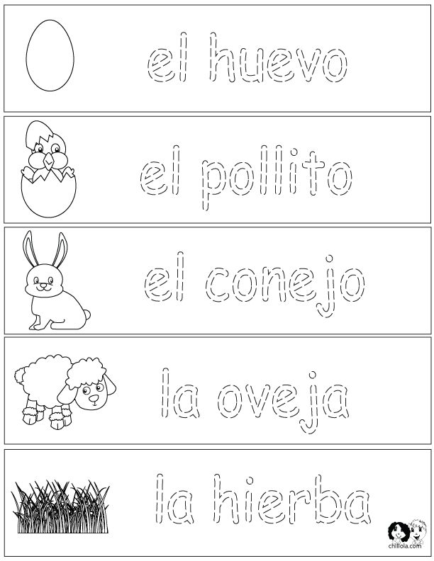 the 25 best spanish worksheets ideas on pinterest learn spanish free learning spanish and. Black Bedroom Furniture Sets. Home Design Ideas