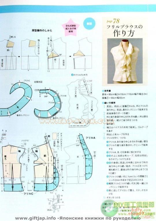 Estilo del Libro 2009 de verano No. -40.jpg