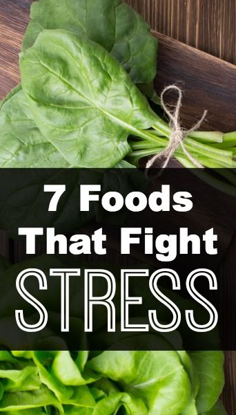 """7 Foods That Fight Stress - http://healthpositiveinfo.com/foods-that-fight-stress.html Don't forget to """"Like"""" and REPIN for later! Happy Health! Visit http://www.l-arginine.com for more healthy eating tips & recipes!"""