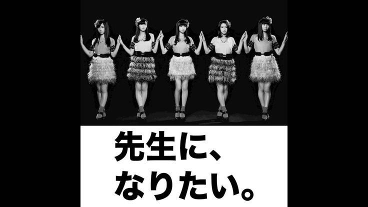 【MASH UP】Dear my teacher(AKB48)×Partition Love(東京女子流)×DiE(BiS)