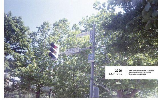 2009 in SAPPORO 가장 마음에 드는 컷.