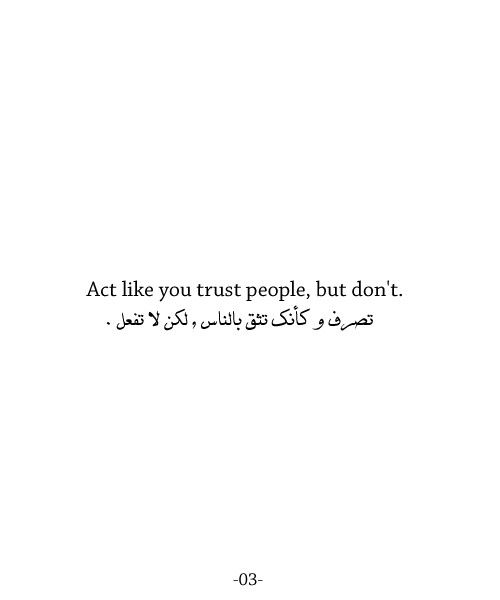 Can't trust everyone.
