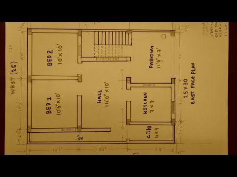 2bhk 25 30 East Face House Plan Youtube 20x40 House Plans 2bhk House Plan Indian House Plans