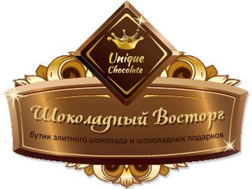 Магазин шоколада | Бутик элитного шоколада «Шоколадный восторг»