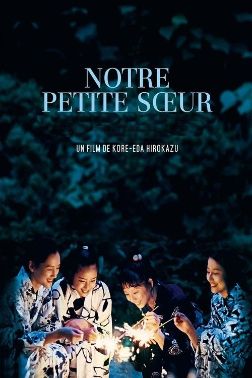 Our Little Sister 2015 full Movie HD Free Download DVDrip